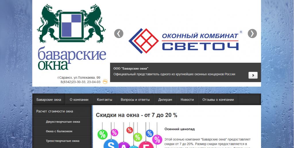 sait_moskva