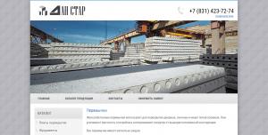 Корпоративный портал поставщика строительных материалов