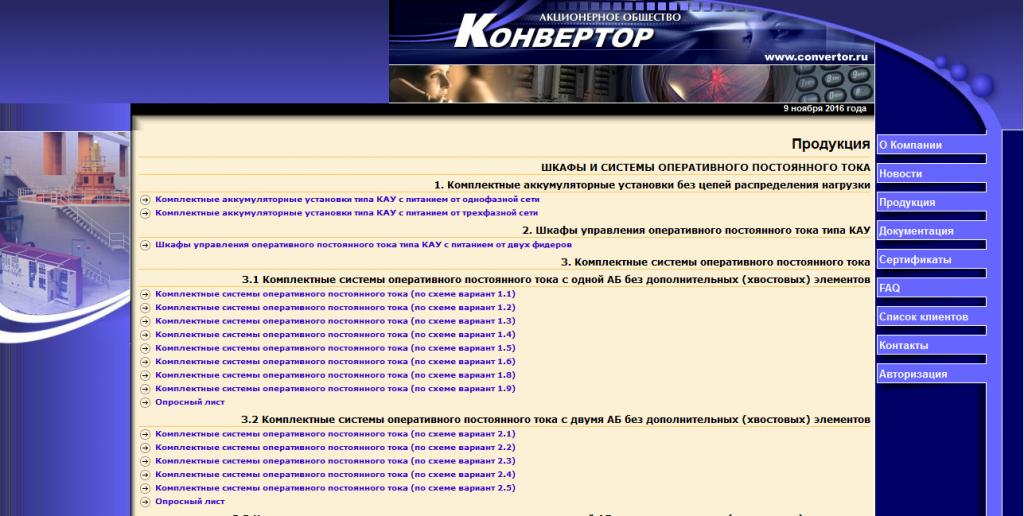 gde_sait_zakazat_v_moskve