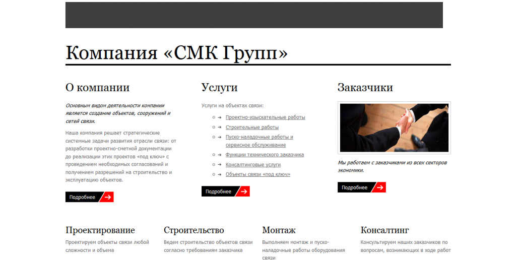 zakazat_site_pod_kluch